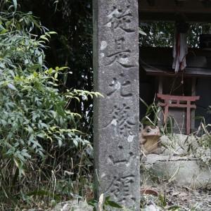 01-09-Kokkyounohi1