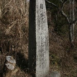 01-11-Kokkyounohi2