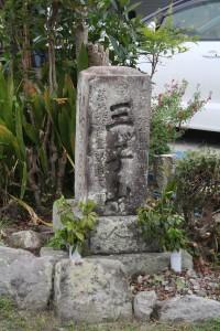 01-12-Miitugoyama1
