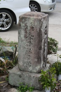 01-12-Mitugoyama2