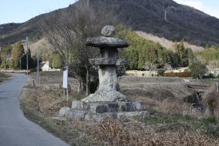 03-03-Jouyatou
