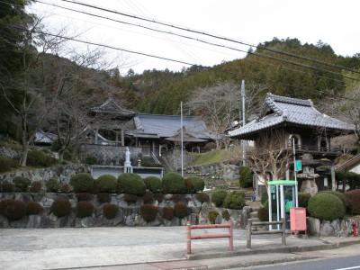 12-04-Kosenji (1)