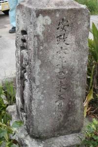 01-12-Mitugoyama3