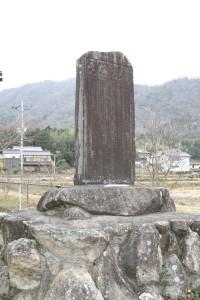 02-06-ChisuiSaiminnohi