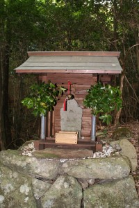 02-10-gyojahokora