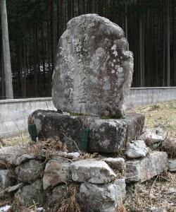 03-05-Arashikanohi