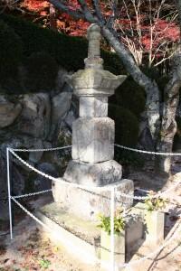 05-06-kaikokuto