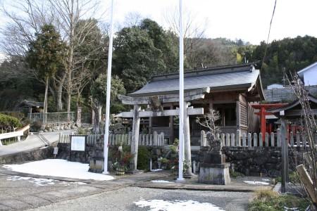 07-01-Akibajinja