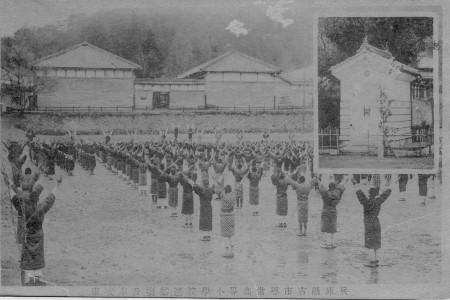 07-05-FuruichiLoschool1