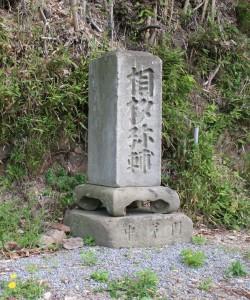10-08-Aisugiyasukehi